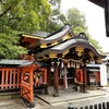 【京都】【御朱印】『満足稲荷神社』に行ってきました。  京都観光  京都旅行  国内旅行  御朱印集め