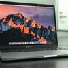 MacBook Proが届くの回