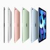「iPad Air (第4世代)」、10月13日のイベント後に発売?