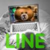 【Mac】パソコンでも LINE ができる! PC 版アプリのインストールからログイン方法・「Letter Sealing」を有効にしてトークをはじめる