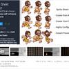 【無料アセット】3Dモデルやパーティクルを撮影して2Dスプライトアニメーションに変換「Sprite Sheet Creator」/ Polygon Collider 2Dがスプライトアニメに対応!さらにコライダー数の調節機能付き「Advanced Polygon Collider」/ 監視カメラと撮影システム  / VTuber、VRChatにいかが?カラオケに使えるマイク「Microphone Mic DJ PBR」