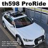 サイクルキャリア取付事例 | th598ProRide Audi A6