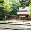 御神木と生き物に歓迎された、若狭彦神社・若狭姫神社での参拝録