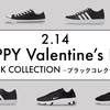 2.14 HAPPY Valentine's DAY! - BLACK COLLECTION -