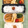 作り置きおかずお弁当-3月22日(金)-手巻き寿司🍣