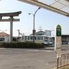 亀山駅前(亀山市)