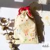 【aad (アード)】BASIC巾着のご紹介、4歳女の子