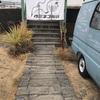 小名浜大原【ウミネコ商店】で絶対に食べ飲みしたいメニューベスト3