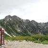 雪と岩の殿堂!剱岳に挑戦される方へのアドバイス byつじまい
