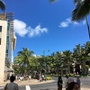 初めてのハワイ旅行で気をつけること 常識や法律編