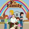 『FはFamilyのF』の味わい方を解説!家族は呪縛か?それとも?