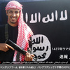 【IS声明・日本語訳】イスラム国(IS)バングラデシュ・ダッカ襲撃事件 声明全文