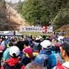 【振り返り】大会_20170402_高水山トレイル