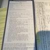 インドネシア入国の書類の機内書込み(Customs Declaration & Health Alert  Card)