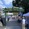 4日目:ラロトンガ島滞在 (2) サタデーマーケット、ラエマル山トレッキング