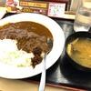 創業ビーフカレーなるメニューを食べてみました @一宮 松屋