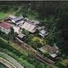 069山下亀三郎の生家