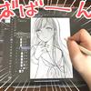 板タブ愛用者が思う、iPad Proで絵を描くメリット&デメリット