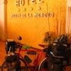 2010年 サカテカスでの再会