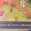 【ポケダン空 その16】探検家ヨノワール