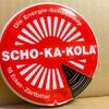 ショカコーラ SCHO-KA-KOLA ビター