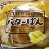 フジパン バターぱん 食べてみました
