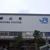 夏の西日本旅行 その2