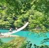 秘境にある夢の吊橋。一度は行くべし、寸又峡