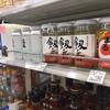 【企画力】富山のローソンの日本酒品揃え