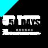 50日間達成!!! ブログ毎日投稿チャレンジをしてみて思うこと