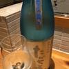 【夏酒2酒】たかちよ、サマーブルー純米大吟醸無濾過生原酒&阿部勘、純米吟醸 金魚ラベルの味。