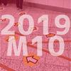 月報 2019M10