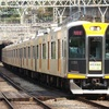 阪神1000系 1206F 【その10】