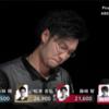 Mリーグ通算200戦目!記録に残るローレコード【10/28 Mリーグ観戦記18-2】