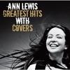 アン・ルイス・グレイテスト・ヒッツ / アン・ルイス (2018 Amazon Music HD)