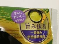 ミルクレア「旨み抹茶」が美味し過ぎる。食べ終わってから本当の美味しさが分かる極上の抹茶感がすごい!