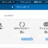 【Unity】ニフティクラウド mobile backend(NCMB)を使う準備