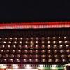 圓山大飯店 グランドホテル台北(THE GRAND HOTEL)~に宿泊、たった1泊ですが。。。