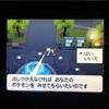 ポケモンブラック2プレイ記(5)