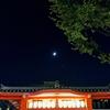 神楽坂の月