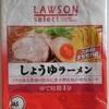 311袋目:LAWSON select しょうゆラーメン
