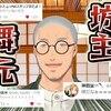 にじさんじ おすすめ切り抜き動画 2021年02月19日