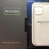 新しいiPhone11、どれを買うべきか・・・