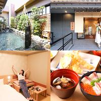 【金沢ホテルレポート】「天然温泉 加賀の宝泉 御宿 野乃金沢」に宿泊!温泉宿レベルのサービスをビジネスホテルのコスパで体験できました!
