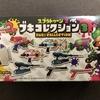 スプラトゥーン2 ブキコレクション3 購入!!