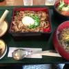 九州への旅 Part1