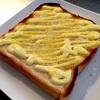 マヨネーズパン お袋の味