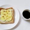 全粒粉とブランの食パンでレモンクリームチーズトースト