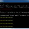 WindowsでGit(オチだけ読めばいいです)