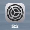 Siriでおみくじをしたら大大大吉が出ました|iPhone siriを有効にする